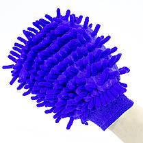Рукавица для мытья авто Lesko 45-2A/008 Blue влажная сухая уборка мойка машины с микрофиброй, фото 2