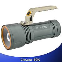 Фонарь прожектор Police BL-T801 - мощный супер яркий переносной ручной фонарик, фонарик с зумом