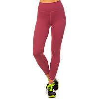 Лосины для фитнеса и йоги VSX, лайкра, р-р S-L-42-48, бордовый (CK5536-(br))