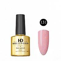 Гель лак 131 Йогурт Нежно-Розовый Плотный Гель-лаки  HD Hollywood