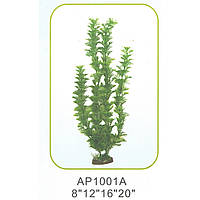 Искусственное аквариумное растение AP1001A08, 20 см