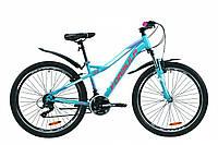"""Велосипед женский 26"""" Formula ELECTRA 15 2020 (бирюзовый)"""
