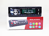 Pioneer 6297BT ISO - MP3+FM+2xUSB+SD+AUX + BLUETOOTH, фото 2