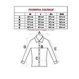 Сорочка чоловіча, приталена (Slim Fit), з довгим рукавом Bagarda BG6702 BEYAZ 93% бавовна 7% еластан XL(Р), фото 4