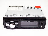 Pioneer 6297BT ISO - MP3+FM+2xUSB+SD+AUX + BLUETOOTH, фото 7