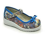 Туфлі ортопедичні для дівчинки р. 26 - 17см