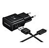 Сетевое зарядное устройство  Fast Charger 2USB  + Type-C B411 Cable