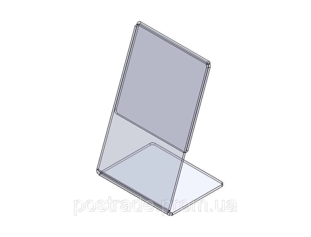 Ценникодержатель наклонный L-образный, 30*50 мм
