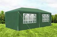 Распродажа! Садовый павильон,Торговый шатер 3 х 6 м,Садовая палатка Зеленый