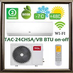 Кондиционер TCL TAC-24CHSA/VB  до 70 кв.м. с фотокаталитическим фильтром 24 000 BTU on-off