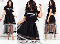 Стильное женское платье с двуслойной юбкой из сетки 42-44 44-46 48-50 52-54 черное белое