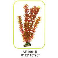 Искусственное аквариумное растение AP1001B08, 20 см