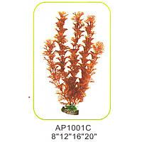 Штучне акваріумне рослина AP1001C20, 50 см