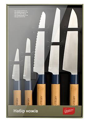 Набір ножів Ardesto Gemini 5 предметів (AR2101SA), фото 2