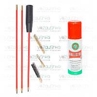 Набор для чистки калибра 5,6 (2 ерша, вишер) + Ballistol 50 ml spray