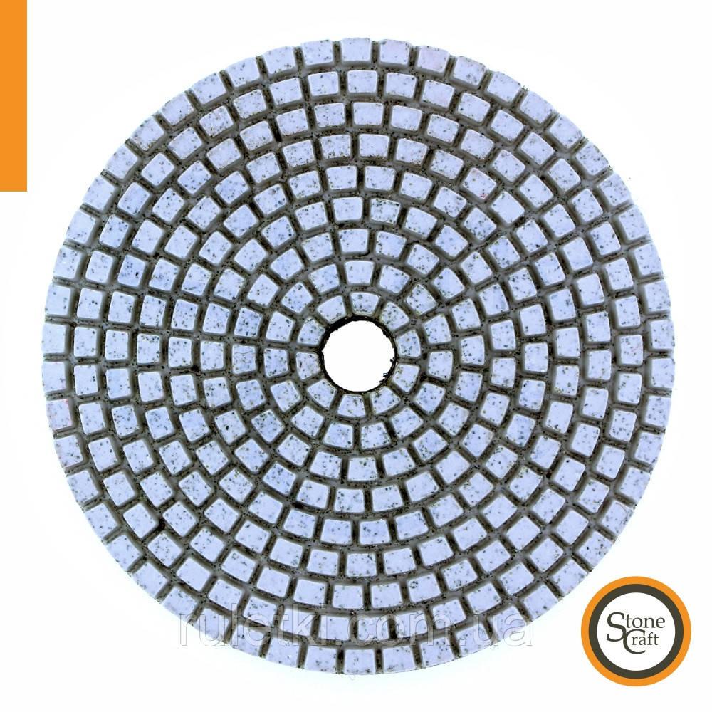 №30 d125 мм универсальный алмазный шлифовальный круг