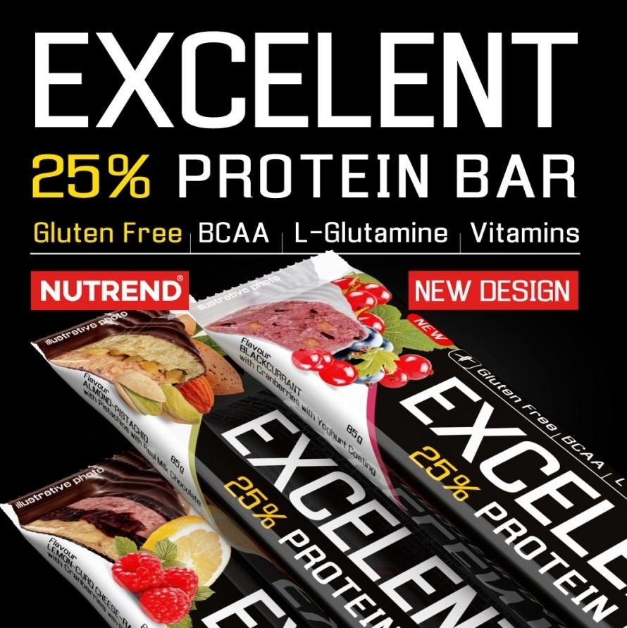 Купить Nutrend Excelent 25% Protein Bar Double 18x85g в Киеве и Украине