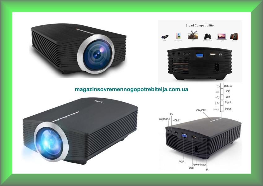 Проектор мультимедійний YG-500 (для дому, школи, презентацій)