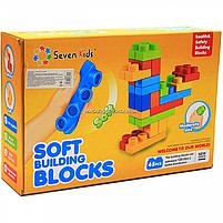 Мягкий конструктор Seven kids, 45 деталей, разные цвета (68041), фото 2