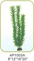 Искусственное аквариумное растение AP1003A08, 20 см
