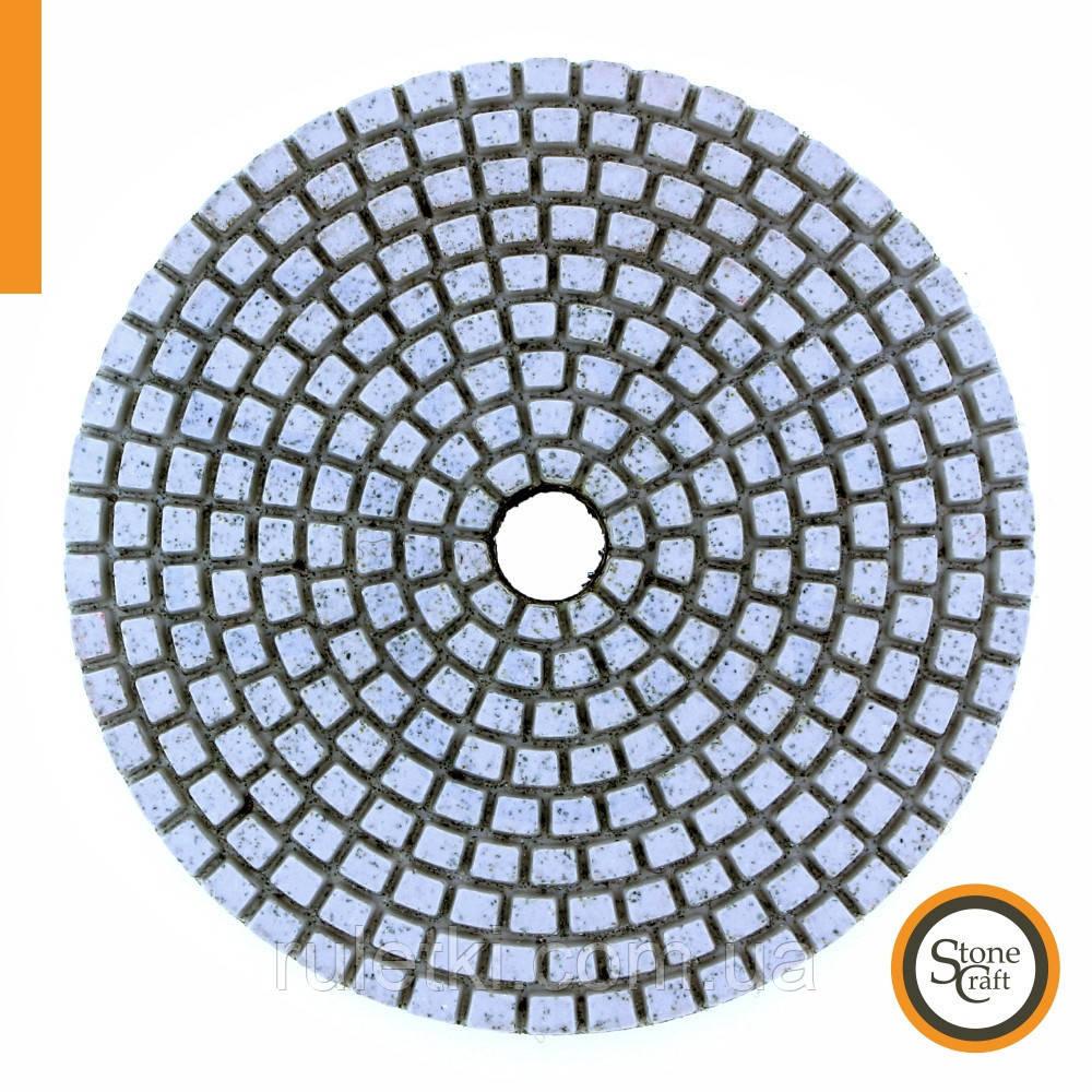 №200 d125 мм універсальний алмазний шліфувальний круг