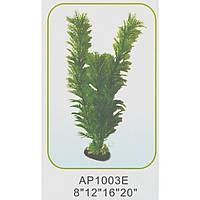 Искусственное аквариумное растение AP1003E08, 20 см