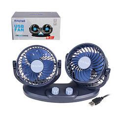 Автомобильный вентилятор Mitchell двойной 12V 5W две скорости (HX-U901)