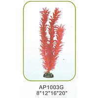 Искусственное аквариумное растение AP1003G12, 30 см