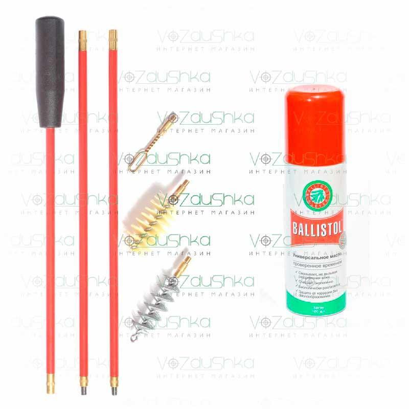 Набор для чистки ружья 16 калибра (2 ерша и вишер) + Ballistol 50 ml spray