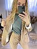 Жіночий діловий брючний костюм в смужку розміри 42-44, 44-46, фото 4