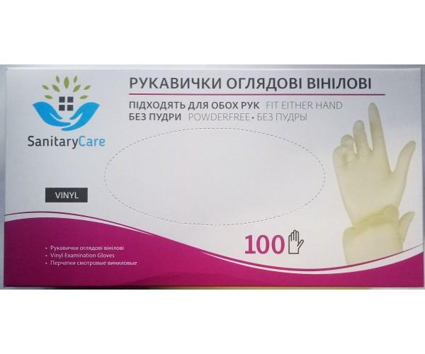 Виниловые перчатки без пудры L /100шт/ SanitaryCare