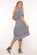 Платье с поясом для полных синее в полоску Кэт, фото 3