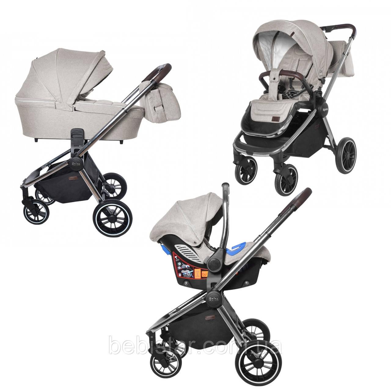 Универсальная коляска 3в1 бежевая с автокреслом дождевик CARRELLO Epica CRL-8515 Almond Beige от рождения