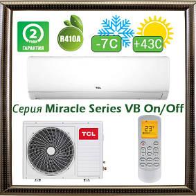 Кондиционеры TCL Miracle Series VB On/Off
