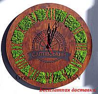 """Эко-часы из мха настенные деревянные 50 см (цвет корпуса """"темный орех"""")."""