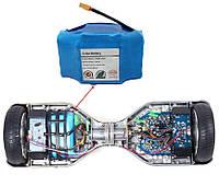 Аккумулятор для гироскутера 10S2P для гироскутера гироборда Li-ion 36V 4.4Ah