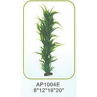 Искусственное аквариумное растение AP1004E12, 30 см
