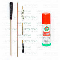 Набор для чистки пневматики 4,5 мм (ПВХ упаковка) + Ballistol 50 ml spray