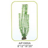 Искусственное аквариумное растение AP1005A12, 30 см