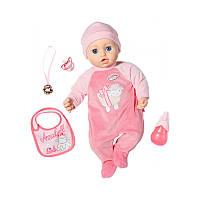 ZAPF Интерактивная кукла BABY ANNABELL-МОЯ маленькая принцесса (43 cm, с аксессуарами озвучена)