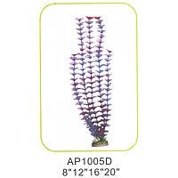 Искусственное аквариумное растение AP1005D08, 20 см