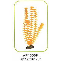 Искусственное аквариумное растение AP1005F12, 30 см