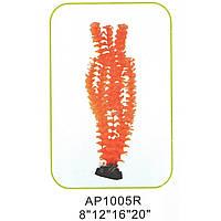 Искусственное аквариумное растение AP1005R12, 30 см