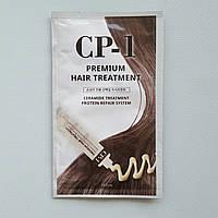 Маска для волос восстанавливающая кератином Esthetic House CP-1 Premium Hair Treatment Pouch 12 мл