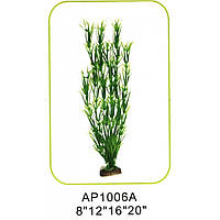 Штучне акваріумне рослина AP1006A08, 20 см