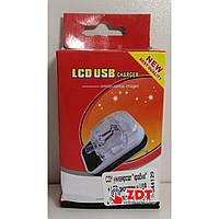 "(DL UA) МЗП универсал ""краб"" + LED дисплей та USB (844129)"