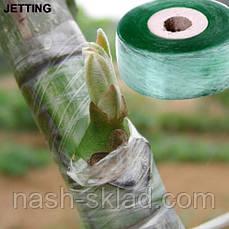 🎯 Лента прививочная Grafting Tape  для прививки и окулировки 100 метров, фото 2