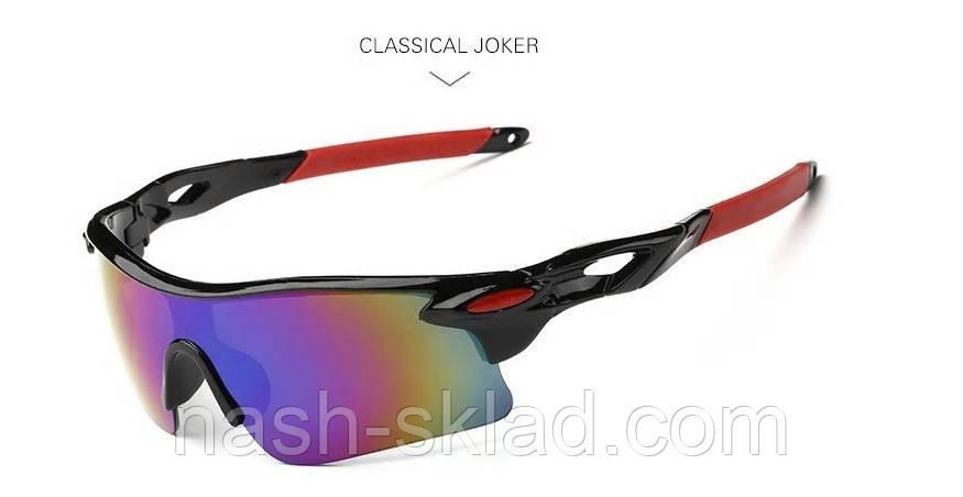 🕶 Спортивные солнцезащитные очки,  зеленый меркурий