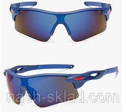 🕶 Вело солнцезащитные очки ,  цвет луна, фото 3