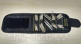 🔧 🔩 Браслет магнитный для инструмента , браслет строительный 5 магнитов, фото 3